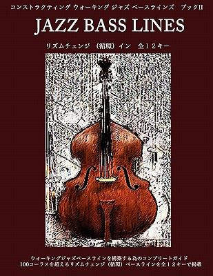 Constructing Walking Jazz Bass Lines Book II - Rhythm Changes in 12 Keys - Japanese Edition 9781937187170
