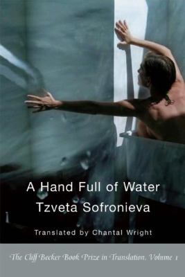 A Hand Full of Water 9781935210375