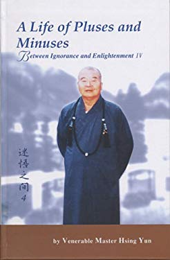 A Life of Pluses and Minuses 9781932293197
