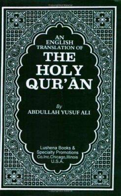 An English Interpretation of the Holy Qur'an 9781930097469
