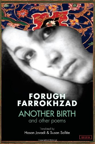 Another Birth and Other Poems 9781933823379