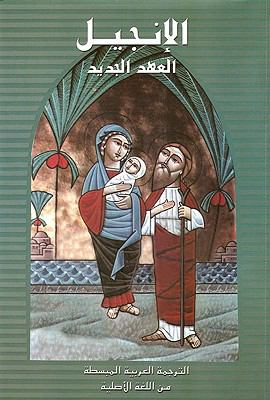 Arabic New Testament-fl-easy-to-read 9781932438307