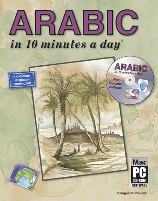 Arabic in 10 Minutes a Day [With CDROM] 9781931873000