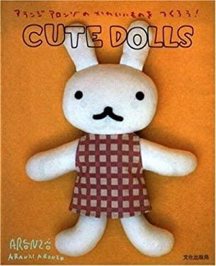 Aranzi Aronzo Cute Dolls