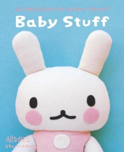 Baby Stuff 9781934287453