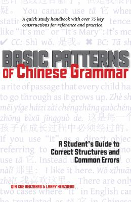 Basic Patterns of Chinese Grammar: A Student's Guide to Correct Structures and Common Errors 9781933330891