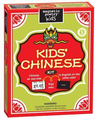 Chi-Kids Chinese 9781933682655