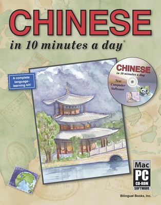 Chinese in 10 Minutes a Day [With CDROM] 9781931873017