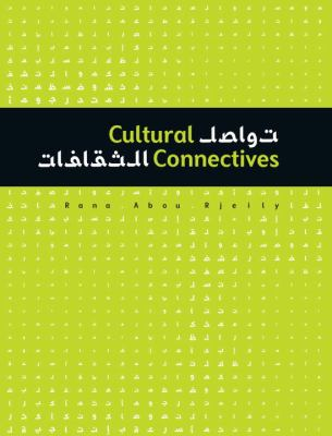 Cultural Connectives 9781935613138
