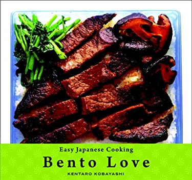 Easy Japanese Cooking: Bento Love 9781934287583