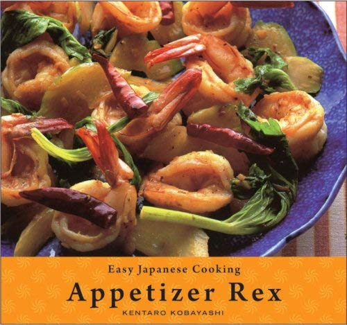 Appetizer Rex 9781934287637