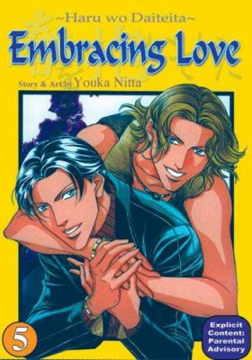 Embracing Love, Volume 5 9781933440187