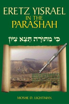 Eretz Yisrael in the Parshah: The Centrality of the Land of Israel in the Torah 9781932687705