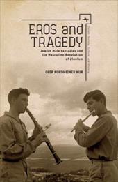 Eros and Tragedy: Jewish Male Fantasies, 1913-1924 18317050