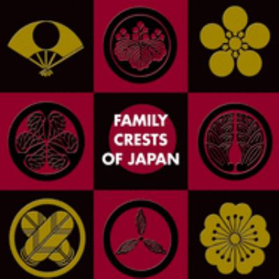 Family Crests of Japan 9781933330303