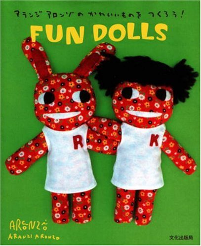 Fun Dolls 9781932234794