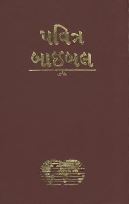 Gujarati Bible-FL 9781935189855