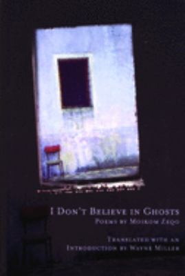 I Don't Believe in Ghosts 9781934414002