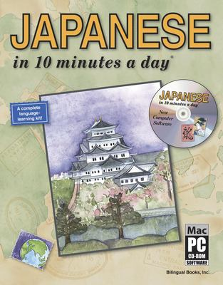 Japanese in 10 Minutes a Day [With CDROM] 9781931873079