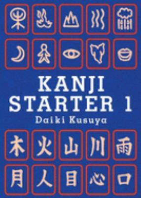 Kanji Starter 1 9781933330143