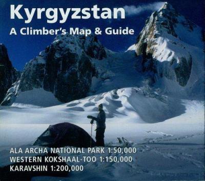 Kyrgyzstan: A Climber's Map & Guide 9781933056005