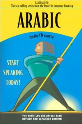 Language/30 Arabic [With Book] 9781931850001