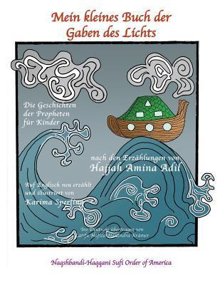 Mein Kleines Buch Der Gaben Des Lichts 9781930409705