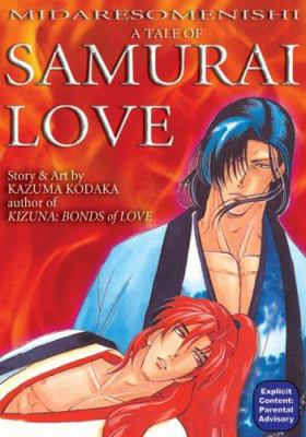 Midaresomenishi: A Legend of Samurai Love