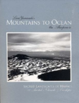 Mountains to Ocean Note Cards 9781932771244