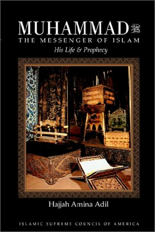 Muhammad: The Messenger of Islam 9781930409118