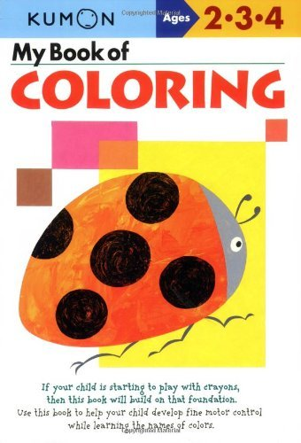 My Book of Coloring: Ages 2-3-4 9781933241289