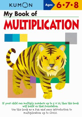 My Book of Multiplication 9781934968109