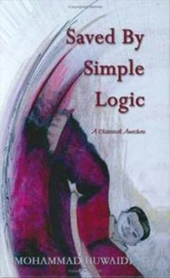 Saved by Simple Logic 9781931741187
