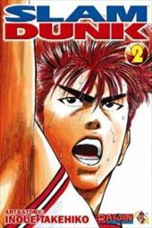 Slam Dunk Volume 2