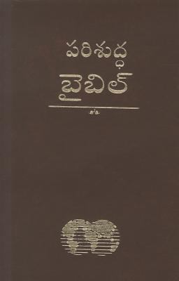 Telugu Bible-FL-Easy-To-Read 9781935189954