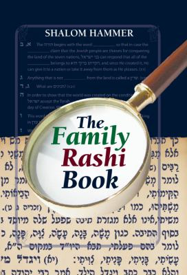 The Family Rashi Book 9781936068166