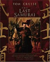 The Last Samurai 7794624