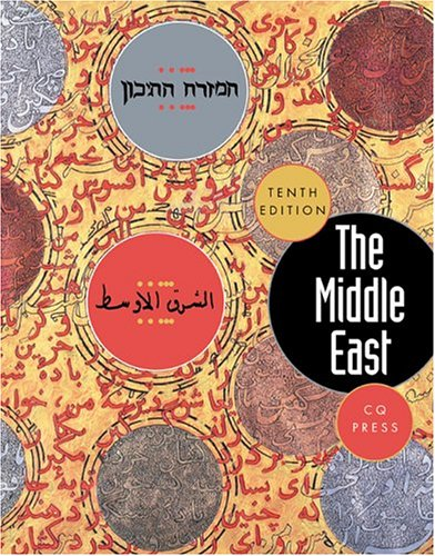 The Middle East 9781933116136