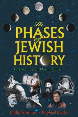 The Phases of Jewish History 9781932687491