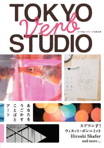 Tokyo Verb Studio 9781937220006