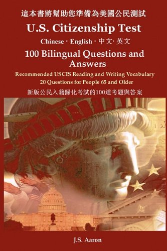 U.S. Citizenship Test (Chinese - English) 100 Bilingual Questions and Answers 9781936583058
