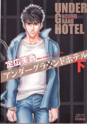Under Grand Hotel, Volume 2 9781934129470