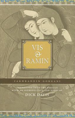 Vis and Ramin 9781933823171