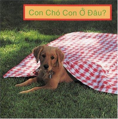 Where's the Puppy? 9781932065732