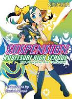 SUSPENSION: Kubitsuri High School - the Nonsense User's Disciple (Zaregoto)