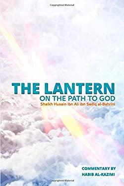 The Lantern: The Path to Allah