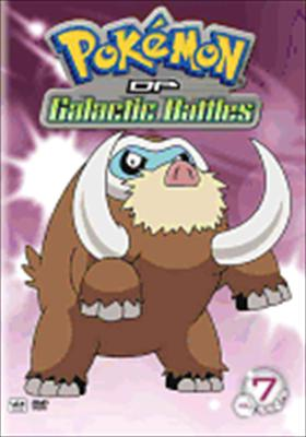 Pokemon Diamond & Pearl Galactic Battles: Volume 7