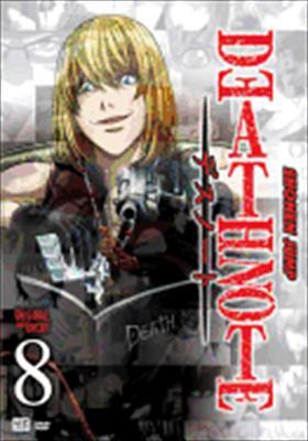 Death Note Volume 8