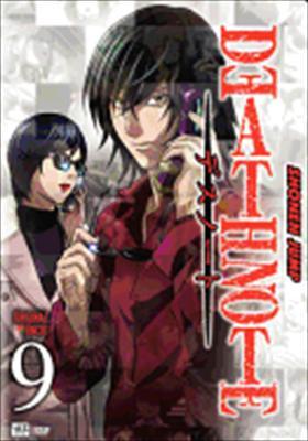 Death Note Volume 9