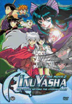 Inuyasha Movie 2-Castle Beyond the Looking Glass